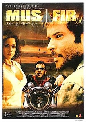 Musafir (2004 film) - DVD cover