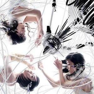 Electro World (song) - Image: Perfume Electro World
