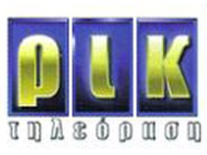 Cyprus Broadcasting Corporation - PIK TV logo