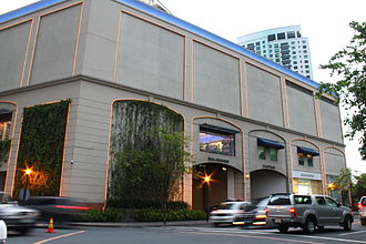 Power Plant Mall - Image: Power Plant Mall, Rockwell