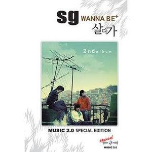 Saldaga - Image: SG Wannabe Music 2Vol 2