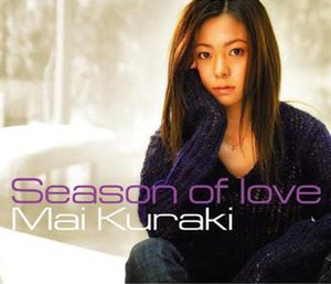Season of Love (song) - Image: Seasonoflovemaik