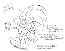 Yuji Uekawa's concept art, showcasing his redesign of Sonic. The handwritten notes showcase some of the redesign's elements.