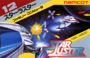 Star Luster - Image: Star Luster boxart