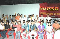 Successful Super 30 students