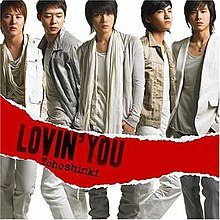 TVXQ - Lovin' You - cover.jpg