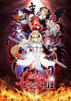 Seven Mortal Sins - Key visual