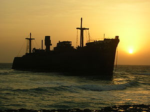 William Hamilton and Company - Khoula F, originally Empire Trumpet, has been aground on Kish Island, Iran since 1966
