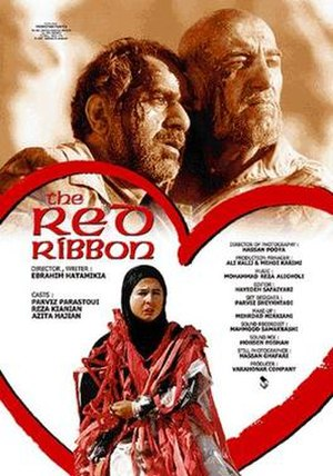 The Red Ribbon - English poster of the film