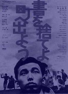 <i>Throw Away Your Books, Rally in the Streets</i> 1971 film by Shūji Terayama