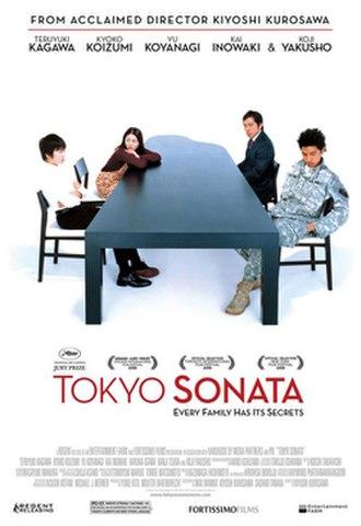 Tokyo Sonata - Film poster
