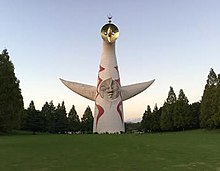 Tower of the Sun - frontal view.jpg
