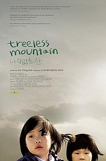 Treeless Mountain (2008) 720p HDTV + Subtitle Indonesia