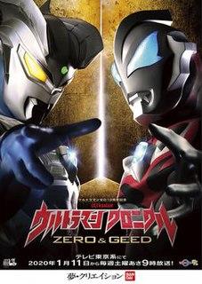 <i>Ultraman Chronicle Zero & Geed</i>
