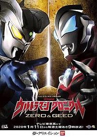 Ultraman Chronicle Zero & Geed