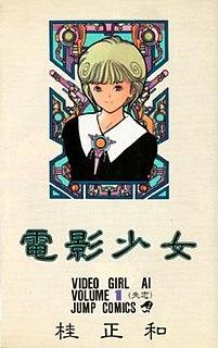 <i>Video Girl Ai</i> Manga by Masakazu Katsura and its adaptations