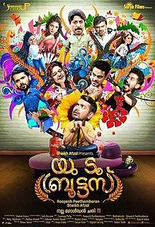 <i>You Too Brutus</i> (film) 2015 film by Roopesh Peethambaran