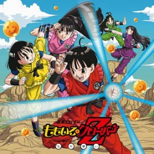 """Z"" no Chikai - Image: Z no Chikai Z edition"