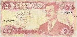 Iraqi dinar - Old banknote featuring Saddam Hussein