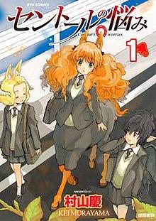 Anime student teacher lesbians