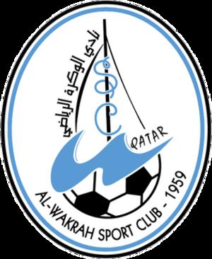 Al-Wakrah Sport Club - Image: Al Wakrah SC