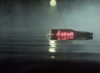 Arena (UK TV series) - Message in a bottle title sequence used by Arena since 1975.