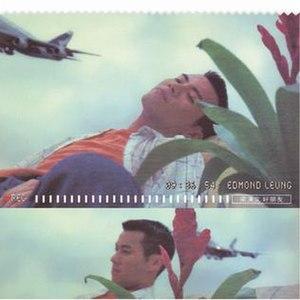 Best Friend (Edmond Leung album) - Image: Best Friend Album
