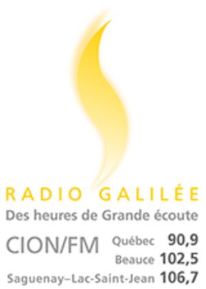 CION-FM - Image: CION Radio Galilee logo