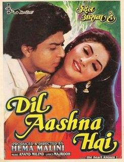 <i>Dil Aashna Hai</i>