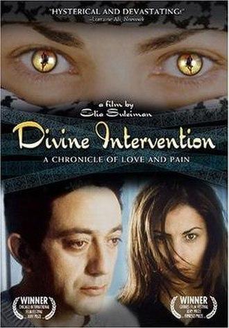 Divine Intervention (film) - Image: Divine Intervention film