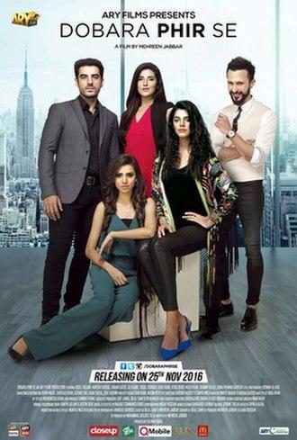 Dobara Phir Se - Theatrical release poster