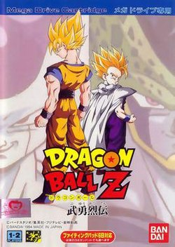 Dragon Ball Z: Buyū Retsuden Dragon Ball Z: L'Appel du Destin