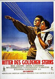 <i>Dream of a Cossack</i> 1951 film by Yuli Raizman