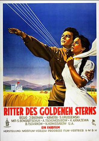 Dream of a Cossack - German film poster