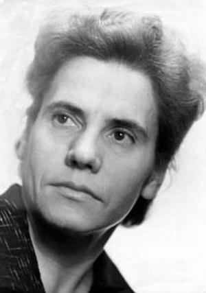 Ekaterina Kalinchuk - Image: Ekaterina Kalinchuk