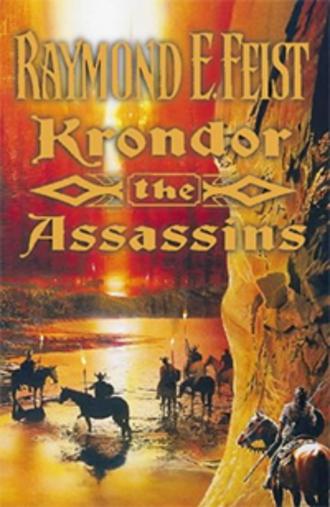 Krondor: The Assassins - Krondor: The Assassins first edition cover.