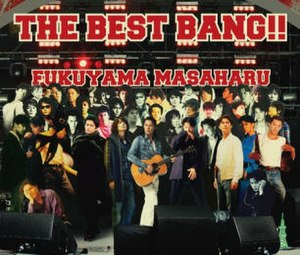The Best Bang!! - Image: Fukuyamabestbang CD