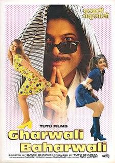 <i>Gharwali Baharwali</i>