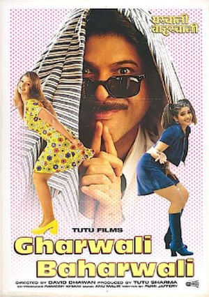 Gharwali Baharwali - Image: Gharwali Baharwali