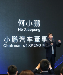 He Xiaopeng during a public event.png