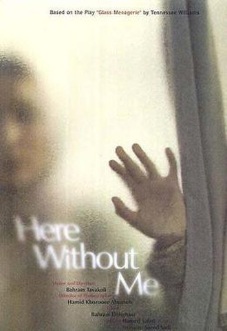 Here Without Me - Theatrical release poster
