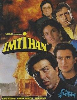 <i>Imtihaan</i> 1994 film by Harry Baweja