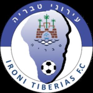 Ironi Tiberias F.C. - Image: Ironi tiberias