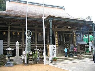 Kumano Nachi Taisha - Image: Japan 2007 082