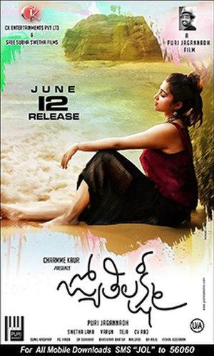 Jyothi Lakshmi (film) - Image: Jyothy Lakshmi poster