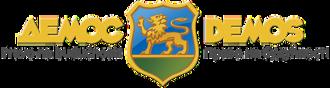 DEMOS (Montenegro) - Image: Logo of the political party DEMOS (Montenegro)