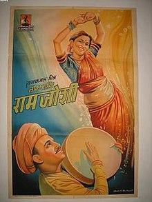 shahir ram joshi songs