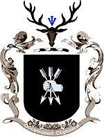 Lowell CoatOfArms.jpg