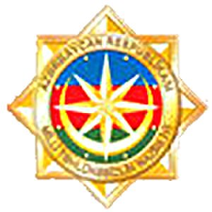 Ministry of National Security of Azerbaijan - Image: MNS emblem