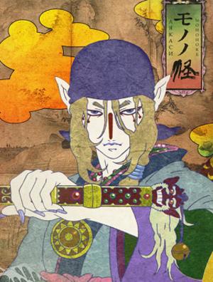 Mononoke (TV series) - Promotional art